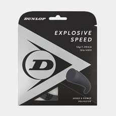 Explosive Speed String,Black